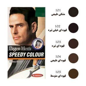رنگ مو بیگن قهوه ای تیره